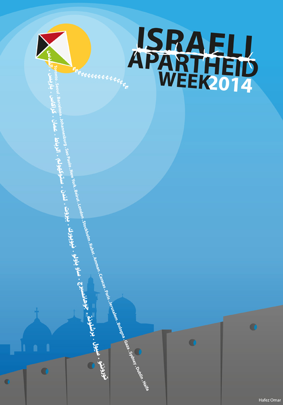 Poster for Israeli Apartheid Week with occupation wall and minaret in background