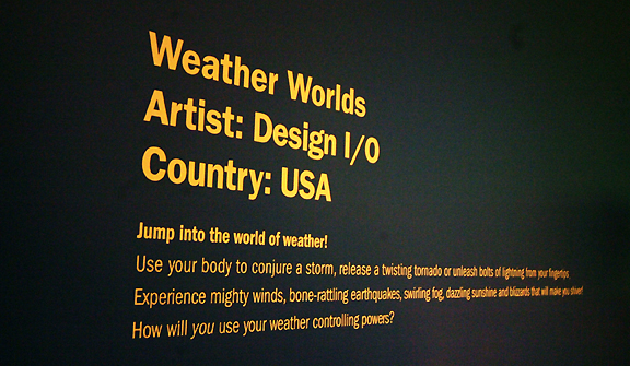 Description of interactive exhibit