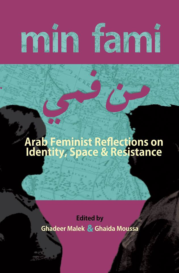 Cover of book with Min Fami in English and Arabic